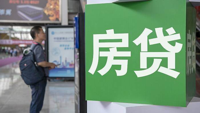 房地产新规威力显现!广州要求控制新增房贷速度,多家银行暂停受理新贷款申请