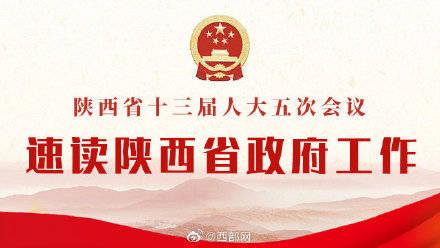 2020年陕西农村中小学旱厕改造任务全面完成