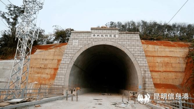 中老铁路西双版纳隧道贯通!这几条高速也有新进展
