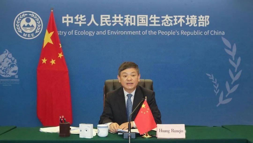 生态环境部部长黄润秋视频出席首届加速适应部长级对话会议并发表讲话