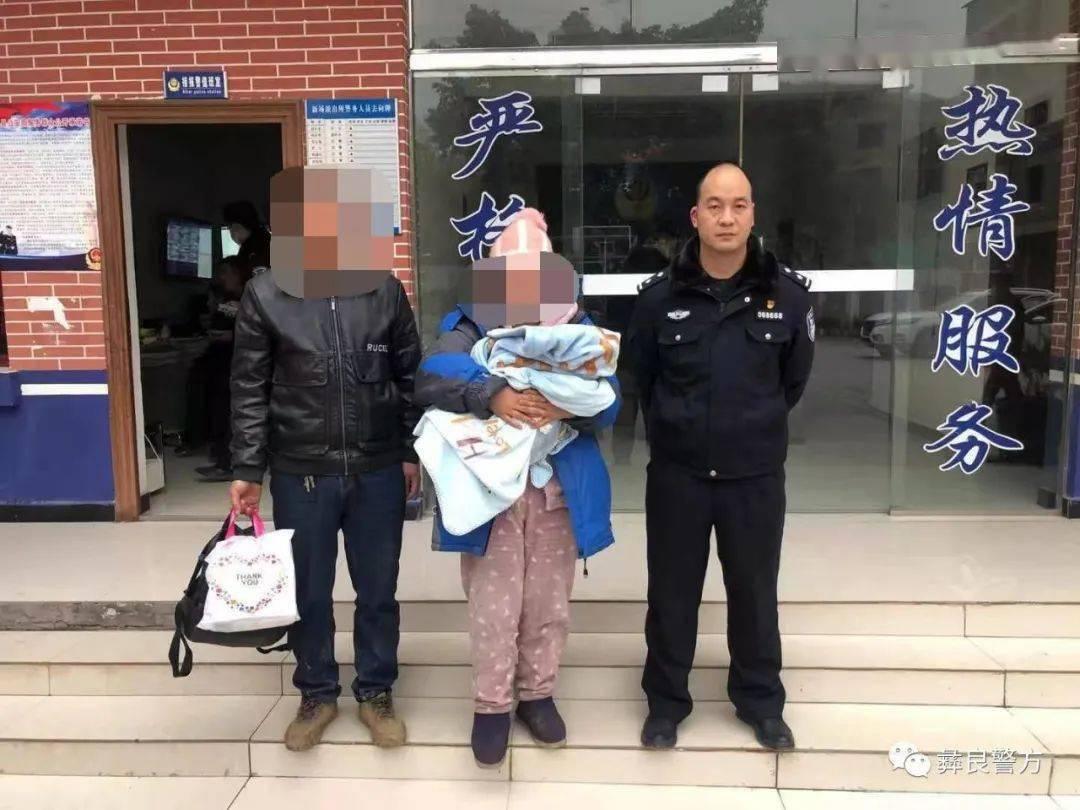 彝良男子将刚出生两天的女儿56800元卖到大理~刑拘!