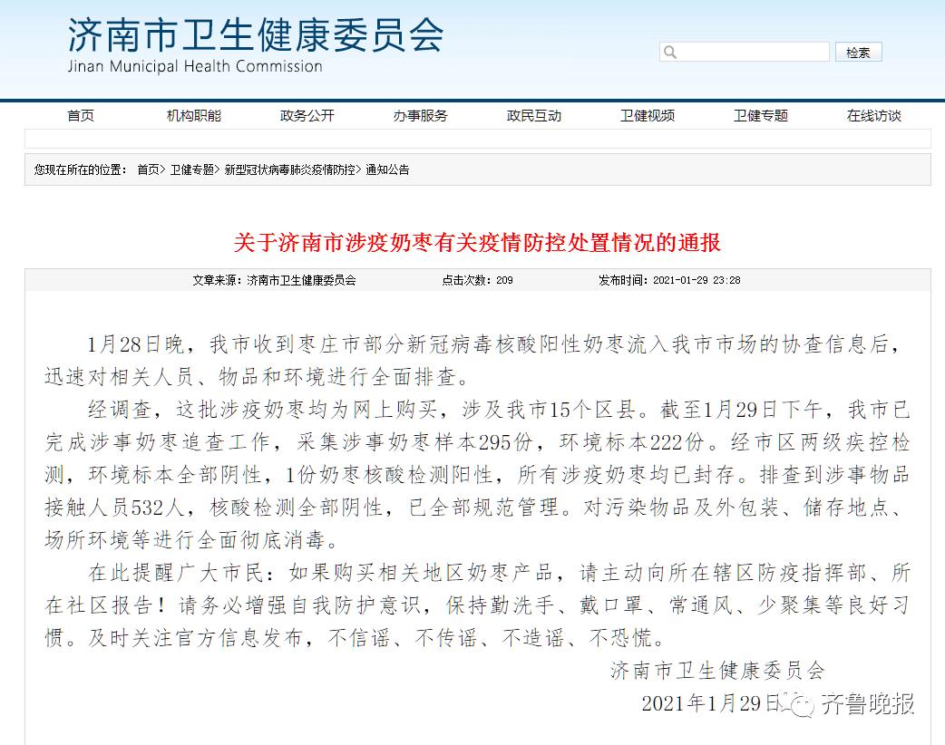 星辉app-首页[1.1.5]