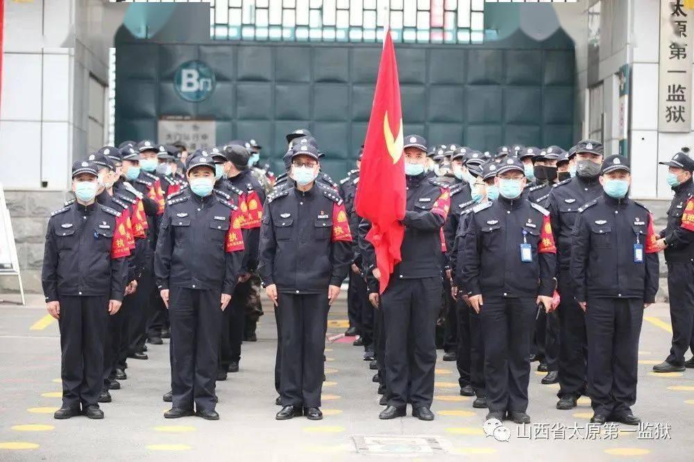 星辉代理山西太原第一监狱疫情防控一周年扫描_大幕