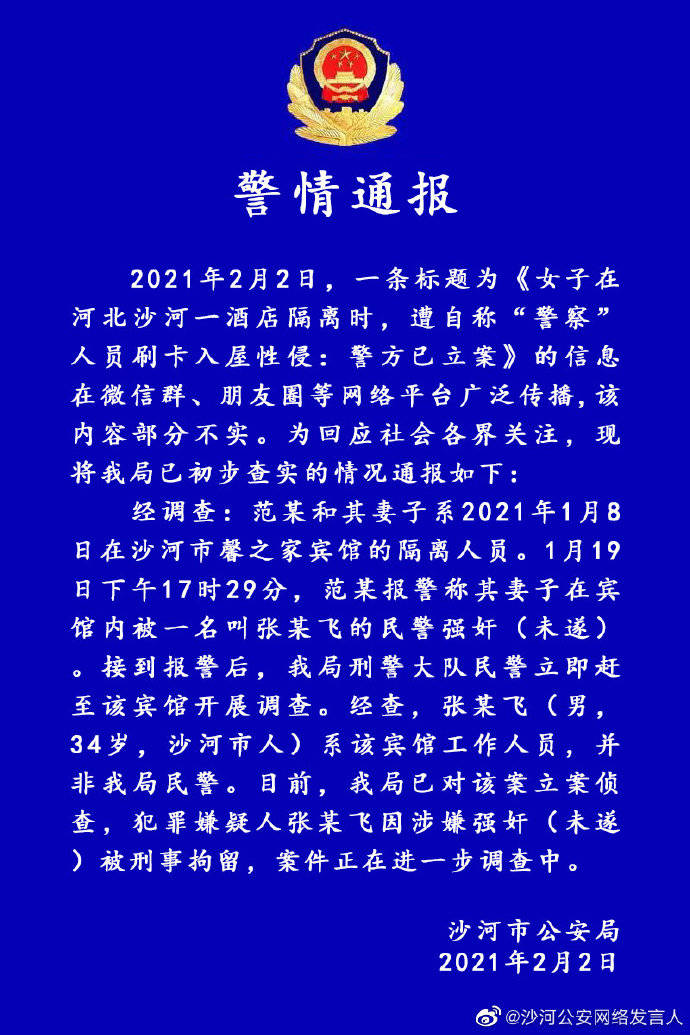 中国正新建两艘航母,美媒:中国海军已远超美国