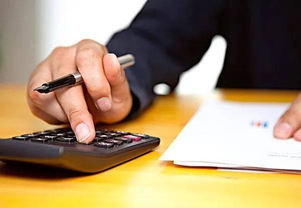 [信息】这些增值税优惠企业需要缴纳企业所得税吗?
