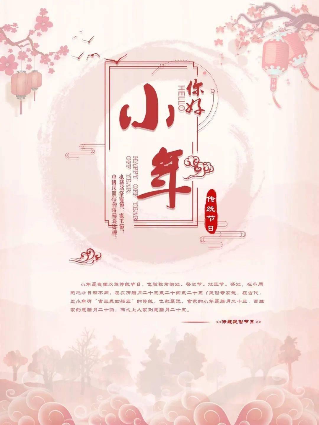 表达立冬快乐的祝福语大合集55句 立冬宣传语十字以内