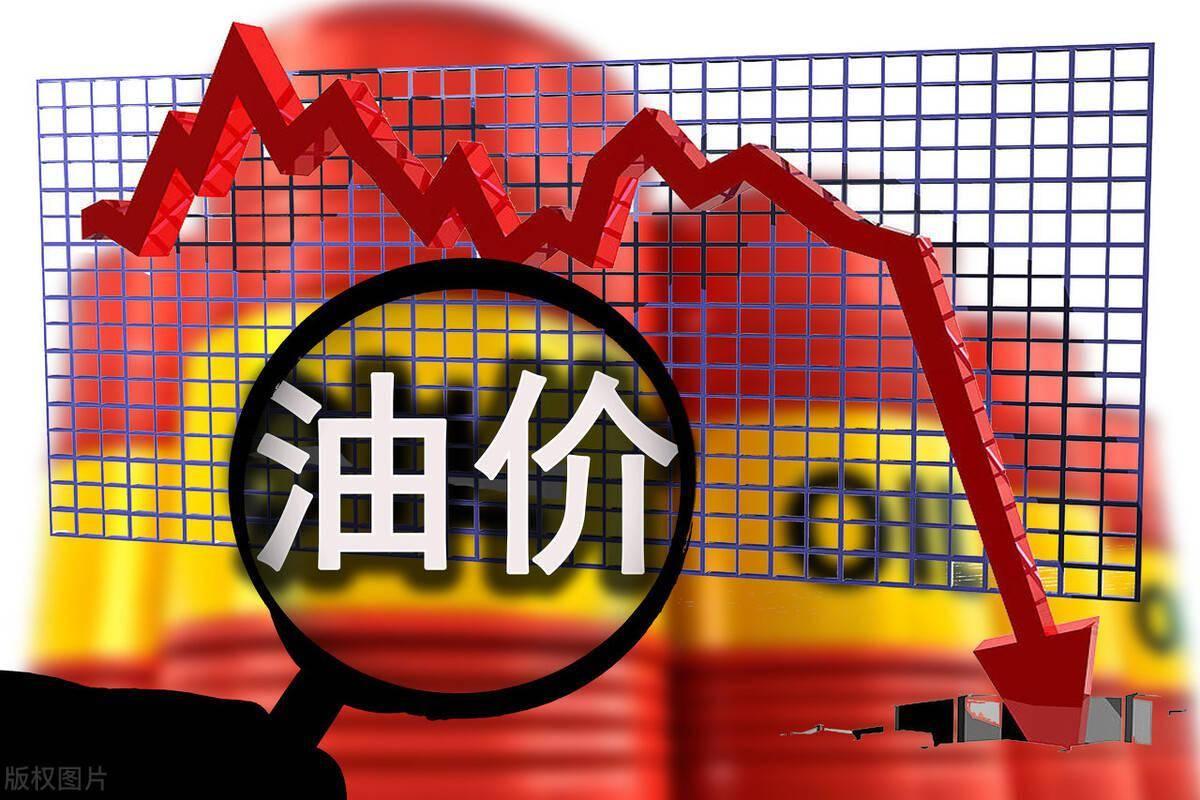 今天,油价猛涨10元