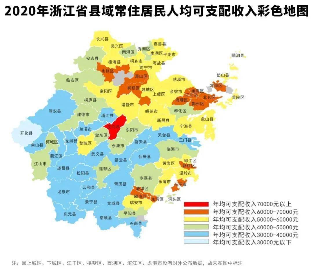 江阴2020年普查人口钱_2020年江阴天气晴雨表