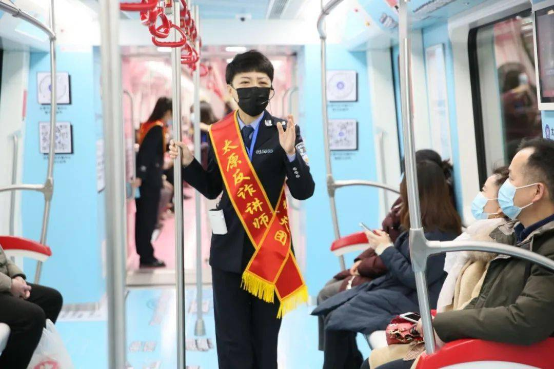 """新春""""头彩""""!太原首列反诈地铁专列正式发车"""