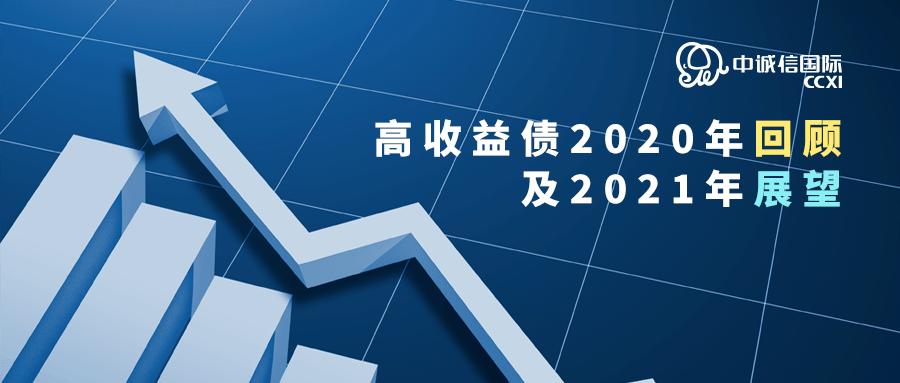 新华财经|中国程心国际:融资边际紧缩风险重新定价,精选优惠券挖掘结构性机会