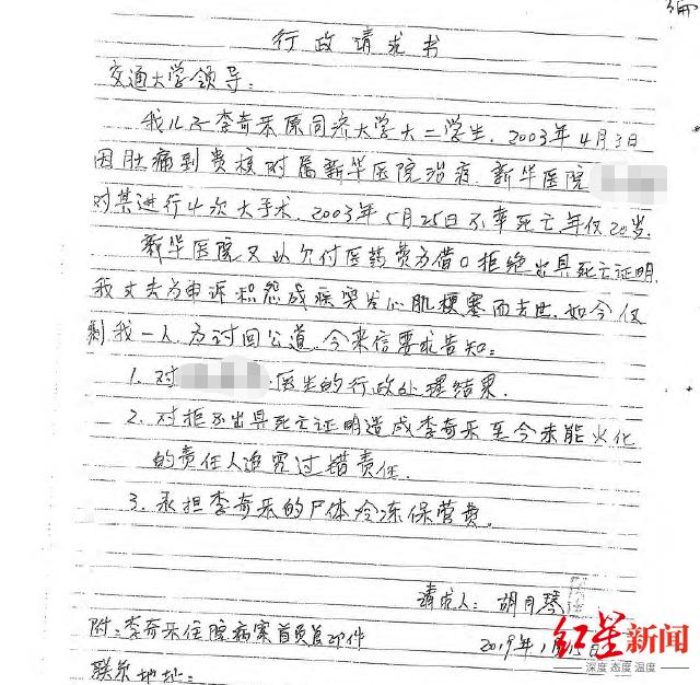 修补地球上,中国绘出青山绿水长卷