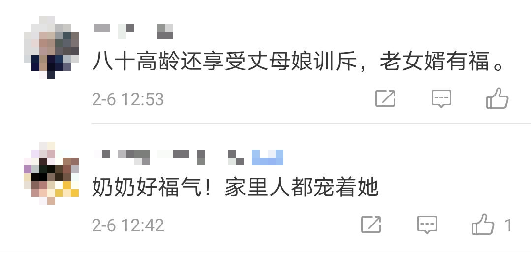 """80岁女婿被108岁霸气丈母娘""""教训"""",网友评论亮了"""