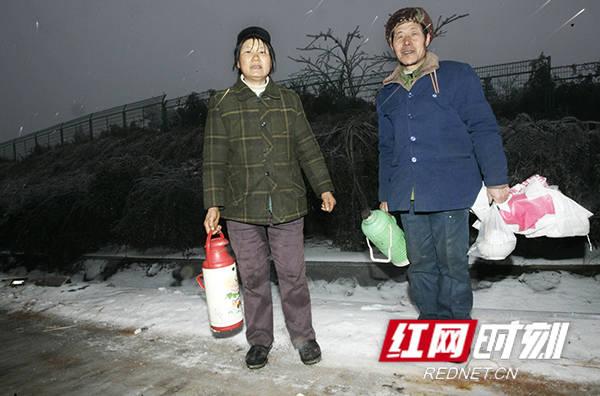 韩国媒体:韩国独岛临海产生船翻安全事故,4名中国船员等9人下落不明