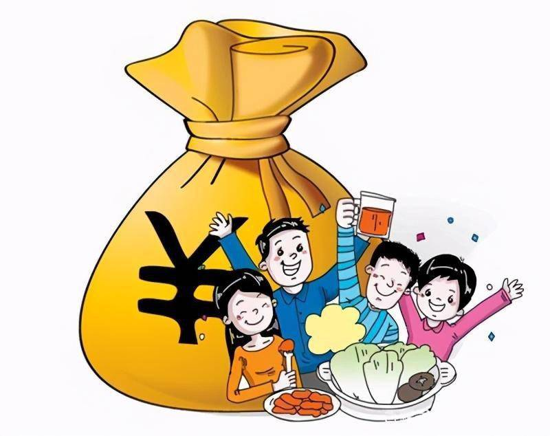 如何看待家庭对财富增长和收入预期持乐观态度