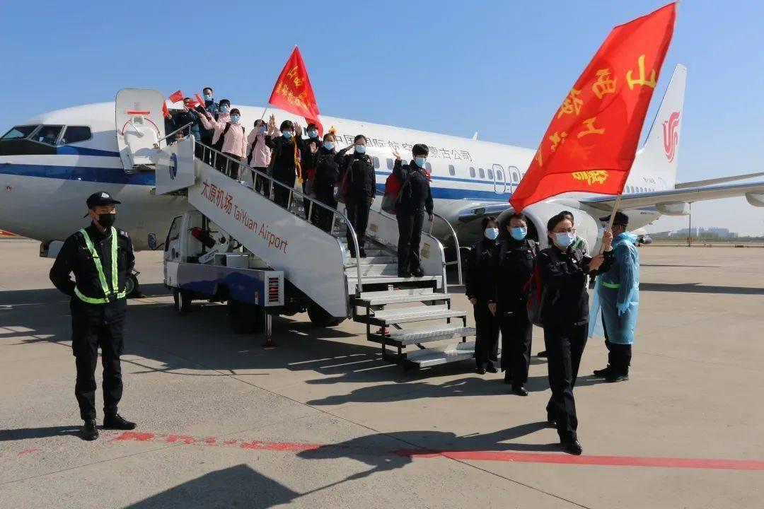 中共山西省监狱管理局委员会新春祝福  第7张