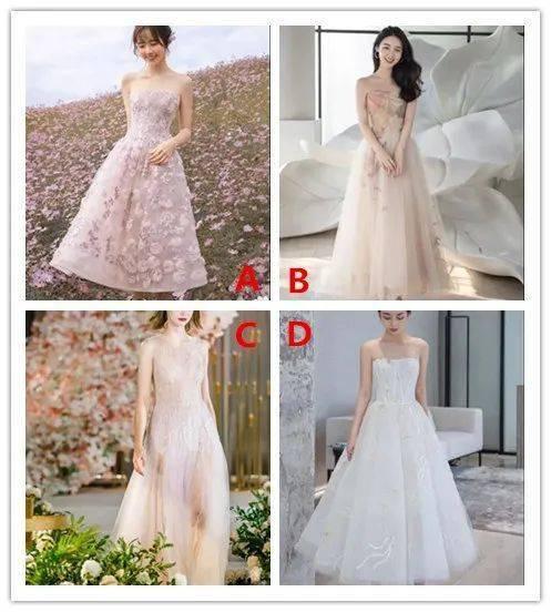 选一款你喜欢的裙子,测你会因什么样的人告别单身