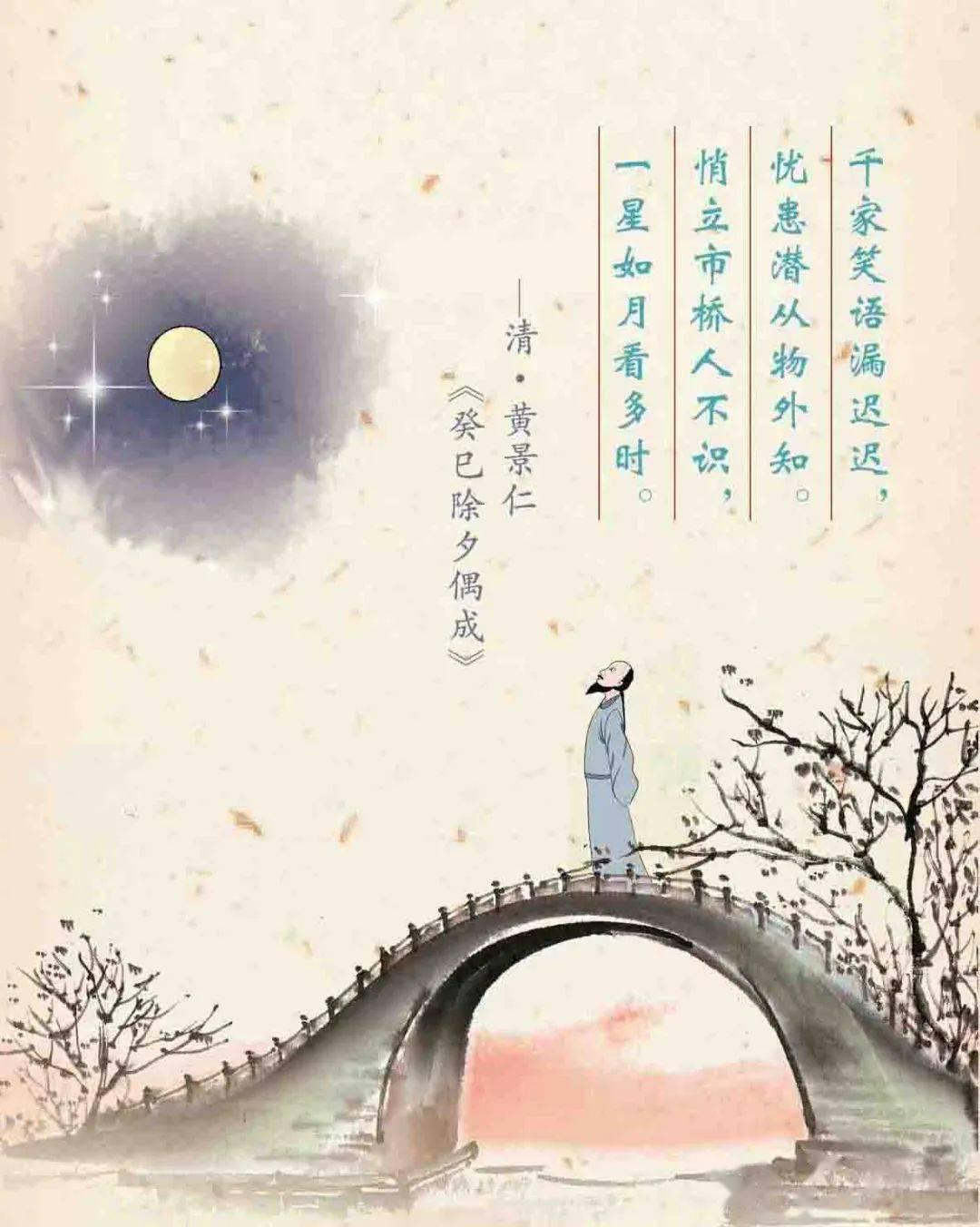 长图丨就地过年,古代诗人秀出新花样  第11张