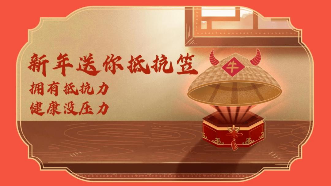 《2021年春节高赞年货指南》  第1张