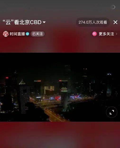 """就地过年 暖在身边 """"北emc体育京时候""""打造新春视听盛宴"""