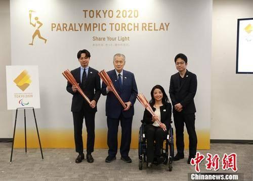 东京奥组委主席森喜朗将辞职 这位足坛名宿考虑接任