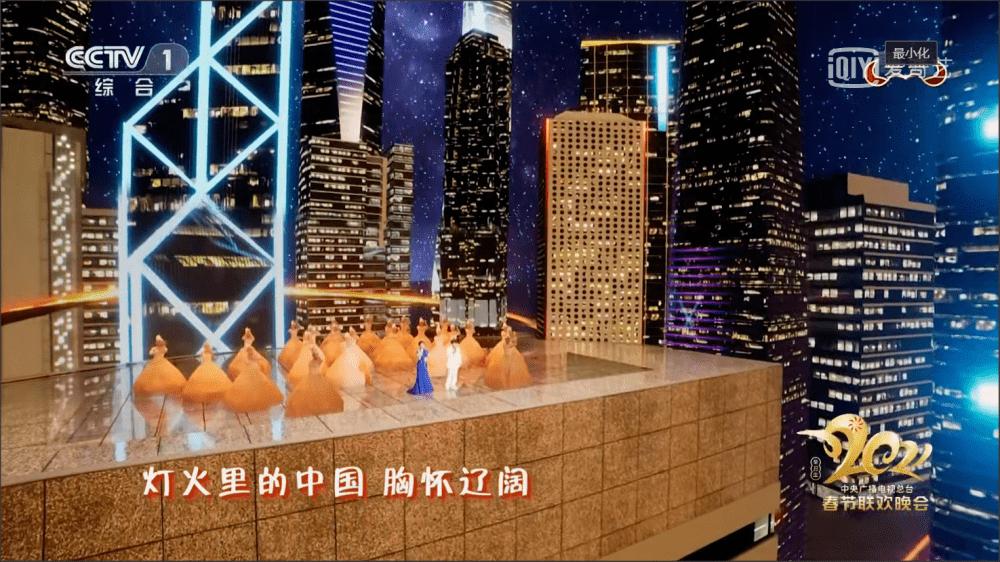 刘德华、周杰伦到底来没来春晚?起底2021央视春晚黑科技的照片 - 4