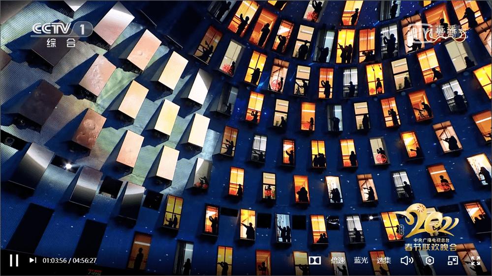 刘德华、周杰伦到底来没来春晚?起底2021央视春晚黑科技的照片 - 13