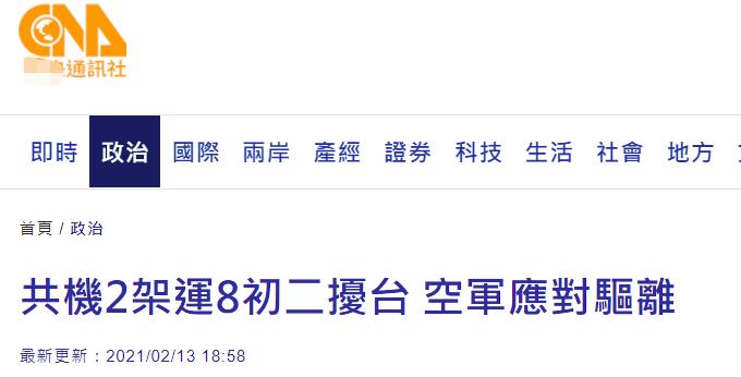 囯产目拍亚洲精品_开心激情婷婷_开心色
