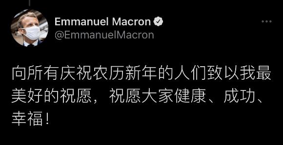 """王毅:促進中美關係""""辭舊迎新"""",重返正規"""