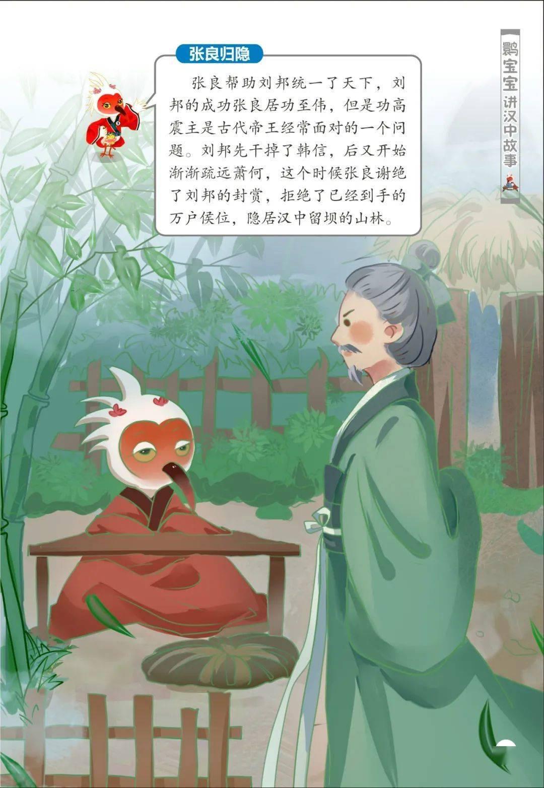 """""""汉风大年""""天汉长街""""云上新年"""":初二篇  第6张"""
