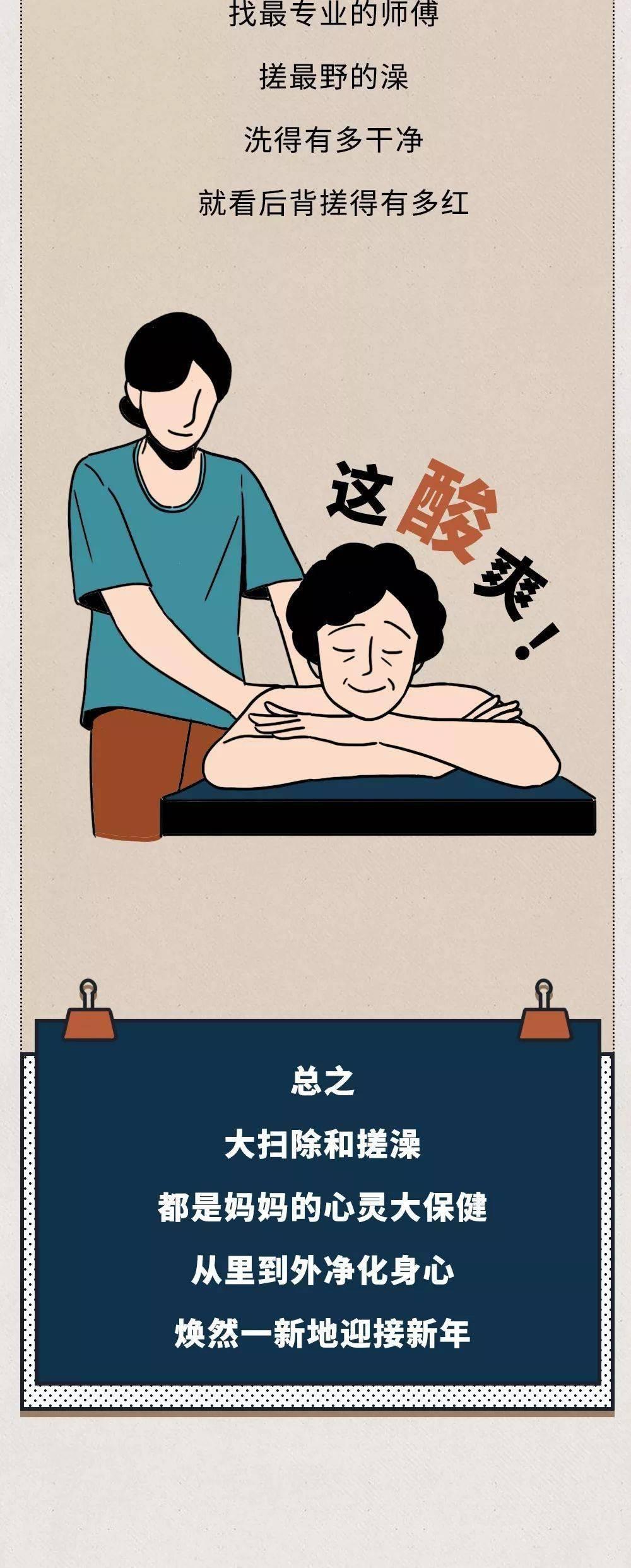 """众星晒""""母女""""同框秀穿搭,刘诗诗气质优雅,62岁刘芸妈妈最冻龄!"""