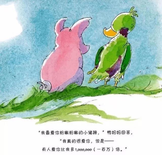金宝晚安故事丨《皮皮猪和爸爸》最爱是亲人  第18张