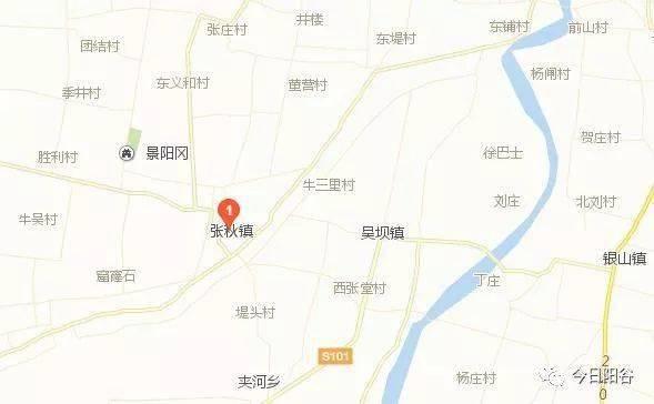 张秋也称小苏州,是阳谷一张重要的文化名片,如今...  第10张