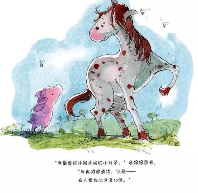 金宝晚安故事丨《皮皮猪和爸爸》最爱是亲人  第8张