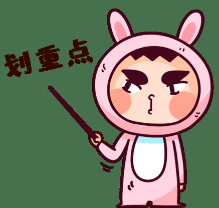 山西人春节打牌、玩麻将注意啦,一不小心你就违法了!