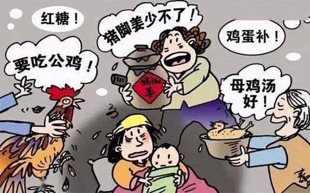 当春节撞上月子:别人吃香的喝辣的,你却清汤寡水流口水  第8张