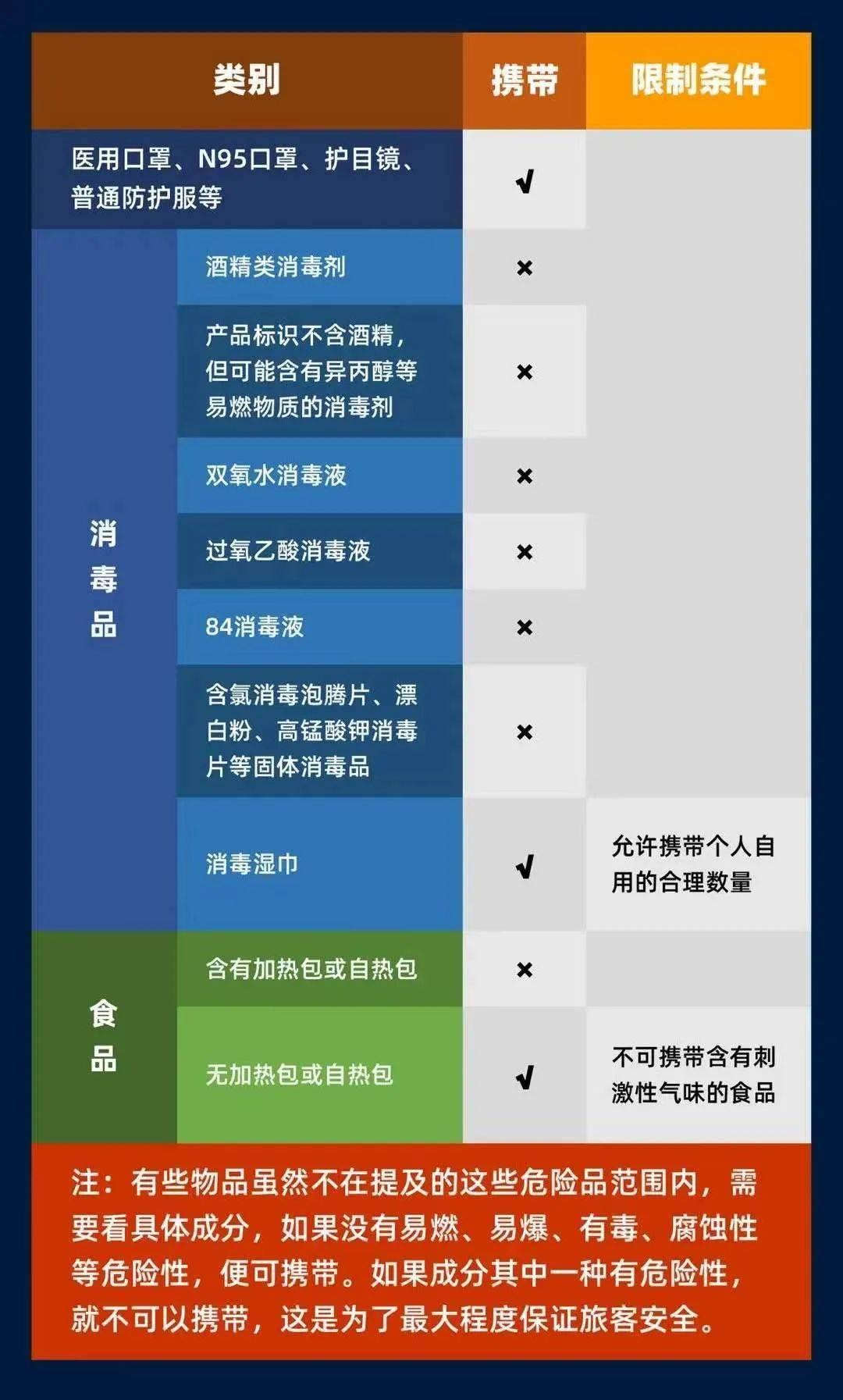 赢咖4娱乐招商-首页【1.1.1】
