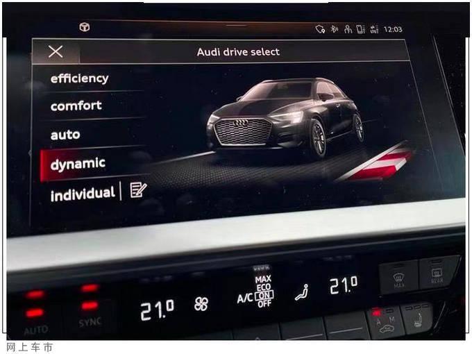 奥迪全新S3实拍!搭2.0T引擎/内饰配置更豪华