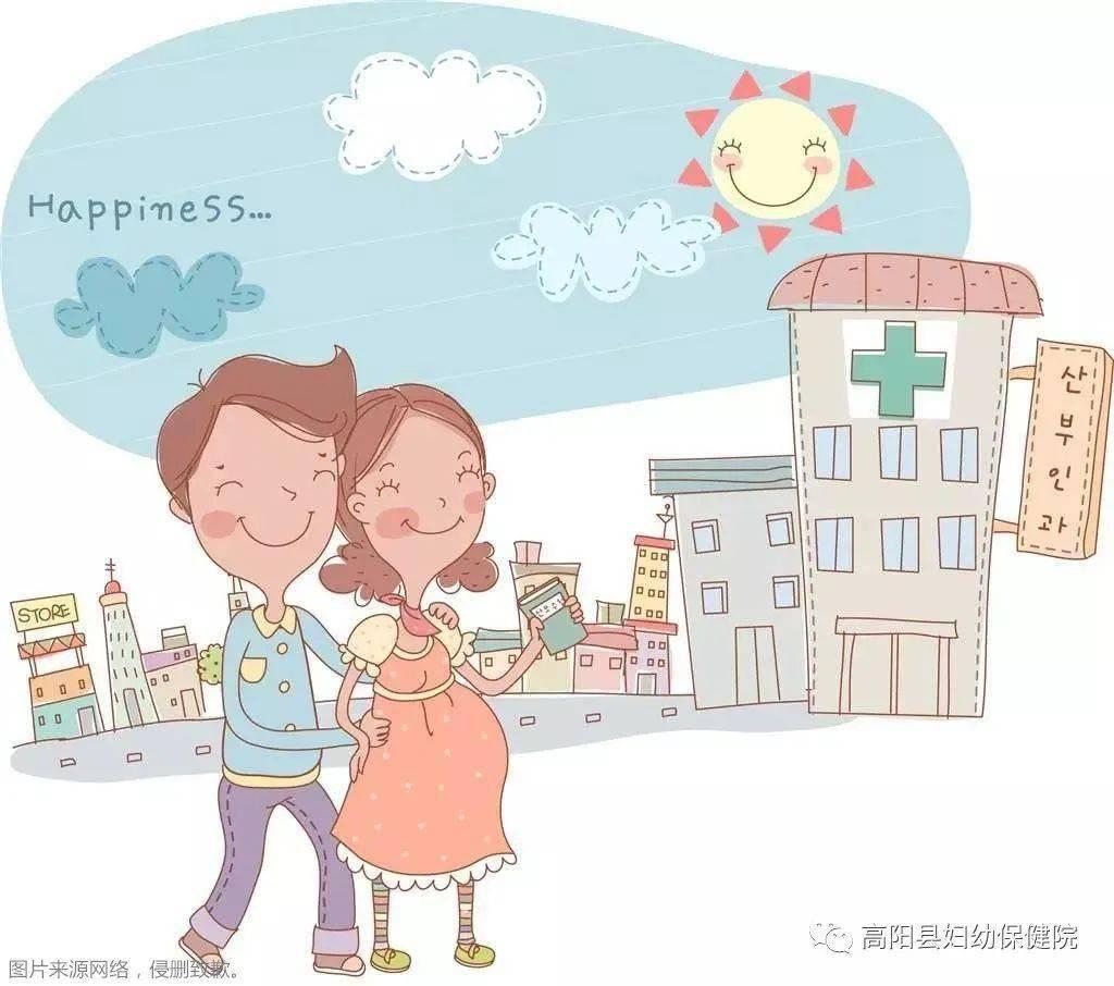 【高阳妇幼•新春特辑】亲友相聚,孕妈谈笑娱乐要适度!这些事最好不要做哦  第9张