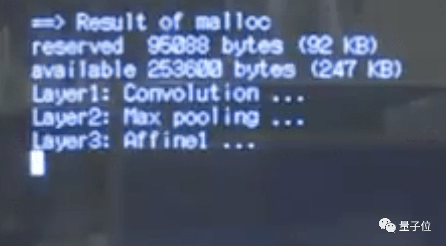 我用90年代的古董电脑训练CNN  第8张