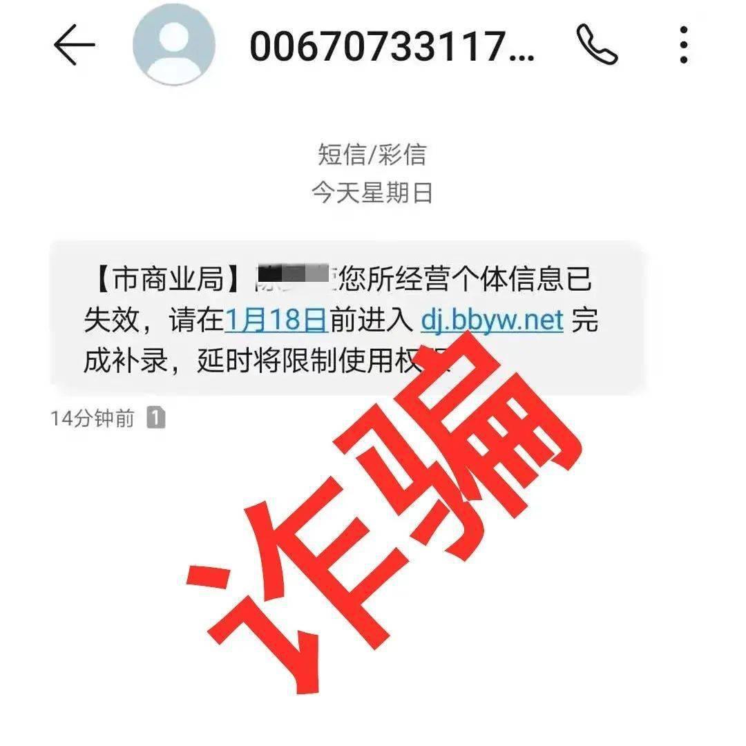 河南清心渡心理咨询是骗子吗? 河南心理咨询师电话