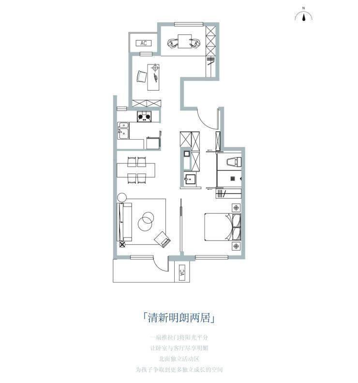 80平南北通透纯洋房总价159万 更有优惠折扣可享