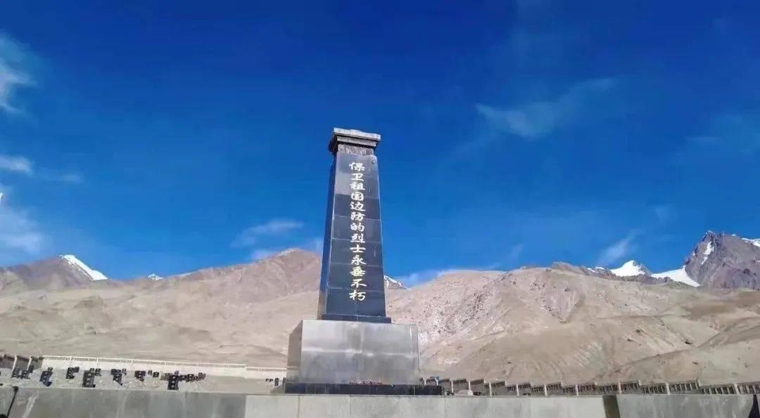 中央军委为这5名边防官兵授予荣誉称号、记一等功!