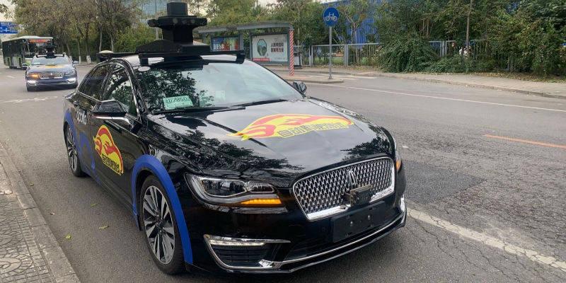 【犇向2021】自动驾驶以来,打车就快没司机车费还能再降降?