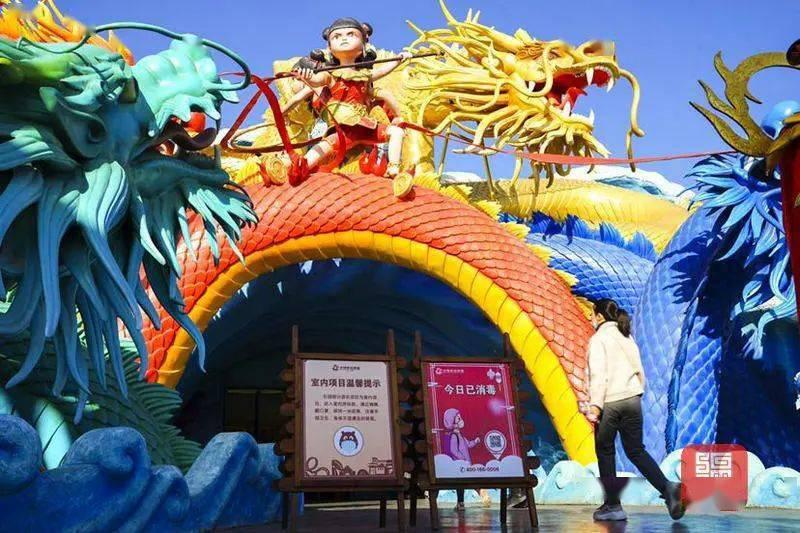 江油方特春节期间接待游客超9万人,门票收入超千万元!