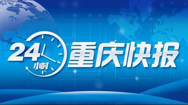 """市民打卡洪崖洞发现""""洞""""字有问题丨重庆国际马戏城暂停对外开放"""