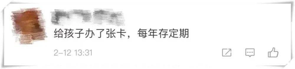 全国压岁钱地图出炉!海南400元,广东50元,北京2900元...