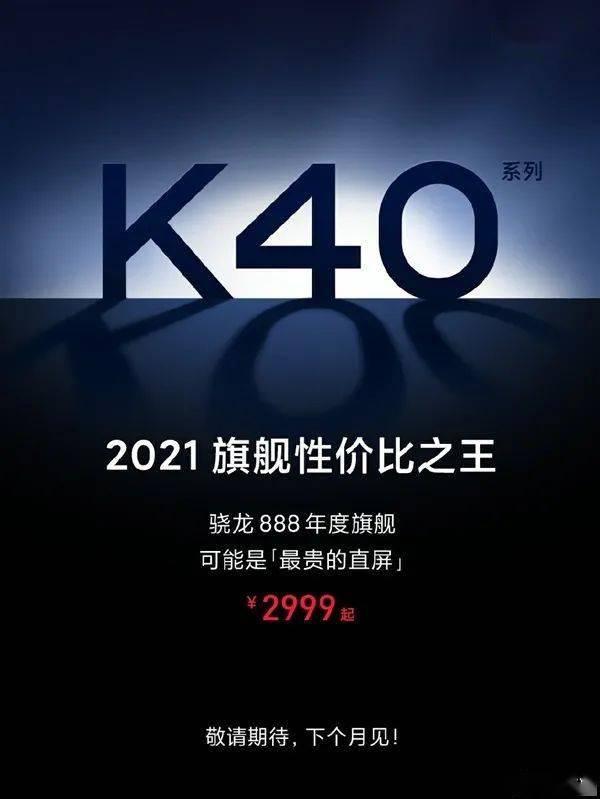 天顺app-首页【1.1.7】  第10张