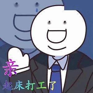 """今年1号台风""""杜鹃""""生成!广西未来几天天气将是......"""