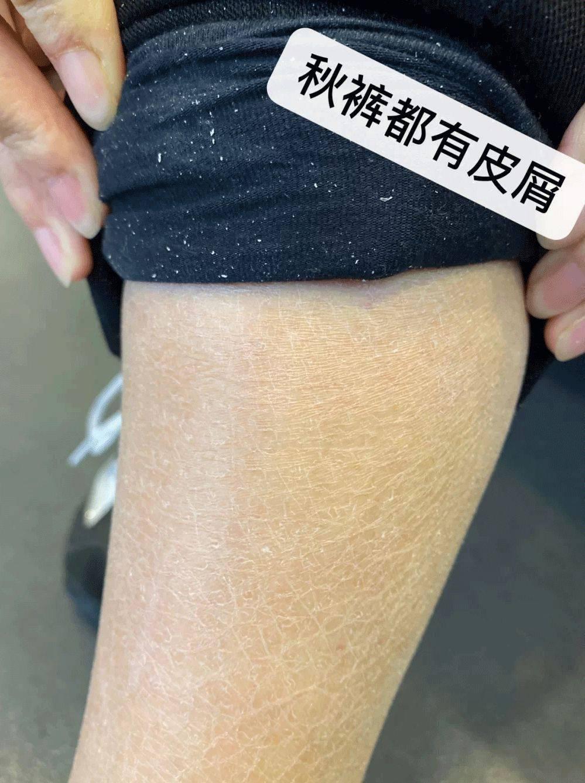 这样的肌肤谁不爱?7天白一个度,出汗都是香水味,娱乐圈女明星都在用。