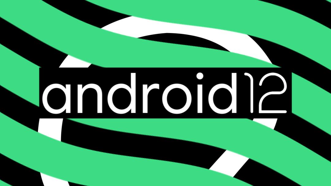 小修小补的Android 12,掀起对定制系统的反击战?